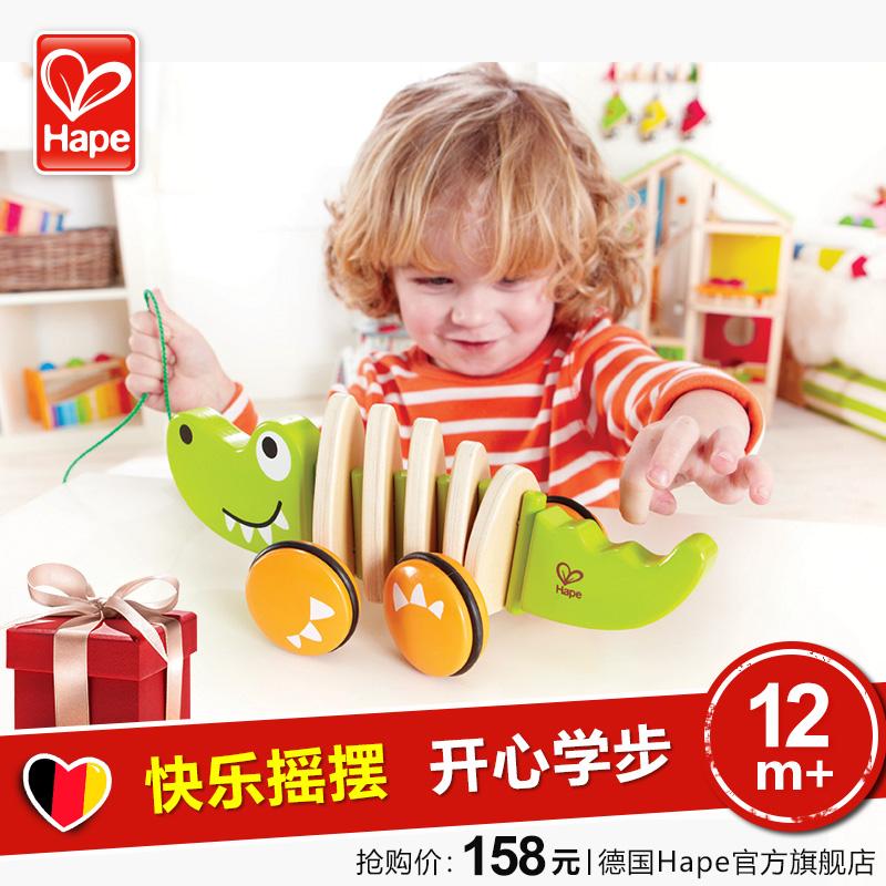 Hape торможение крокодил все тело может качели 6-12 месяцы ребенок ребенок деревянный головоломка ползунок рука игрушка