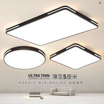 现代简约led吸顶灯客厅灯长方形家用室内卧室灯平板主卧吸灯大灯