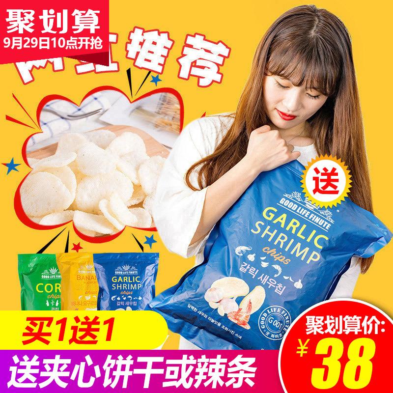 韩国趣莱福蒜味大虾片薯片ins网红进口巨型零食超大礼包小吃食品