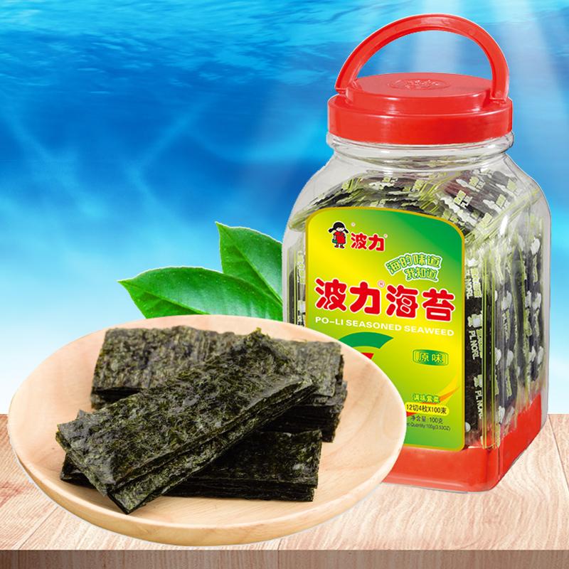 波力海苔100g*2罐装零食即食桶装儿童紫菜包饭实惠装大片寿司批发
