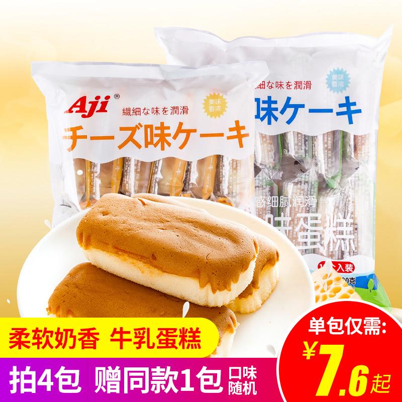 AJI芝士牛乳味蛋糕180g*4包日式早餐点心面包茶点休闲办公室零食