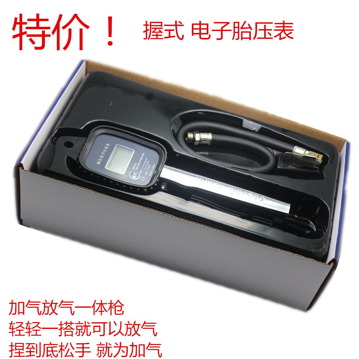 Тайвань цифровой высокой точности жидкий кристалл цифровой рука рукоятка электрический сын давление в шинах стол автомобиль шина газированный стол газированный пистолет