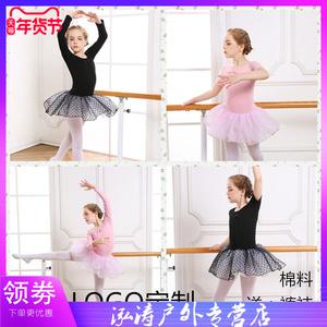 儿童夏季短袖小女孩中国舞芭蕾舞裙