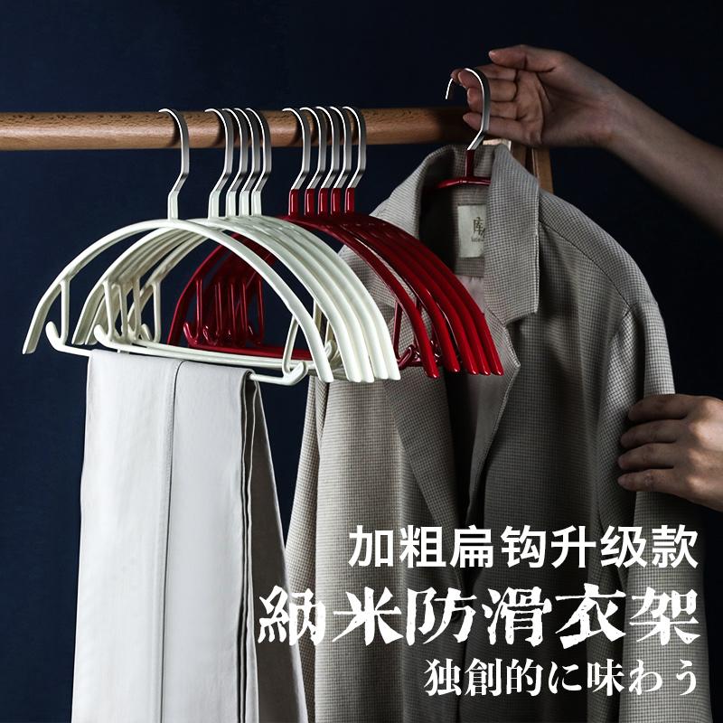 新款升级纳米防滑无痕加粗扁钩加厚晾晒衣架收纳省空间防起包衣架