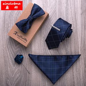 鑫娜五件套韩版正装领带窄商务休闲结婚新郎领结方巾领夹套装包邮
