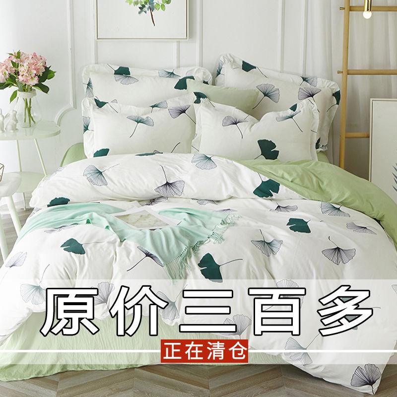 简约四件套全棉纯棉夏款床单被套1.8米床双人家纺特价床上四件套