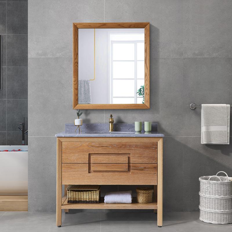 北欧红橡木日式原木色落地柜浴室柜券后1000.00元