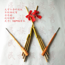 贵州云南民族芦笙乐器雷山苗族大号六管六音不锈钢吹嘴送曲谱包邮