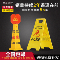 Carefully slide the sign road sliding vertical anti-skid billboard prohibited parking a word card is under construction warning pile