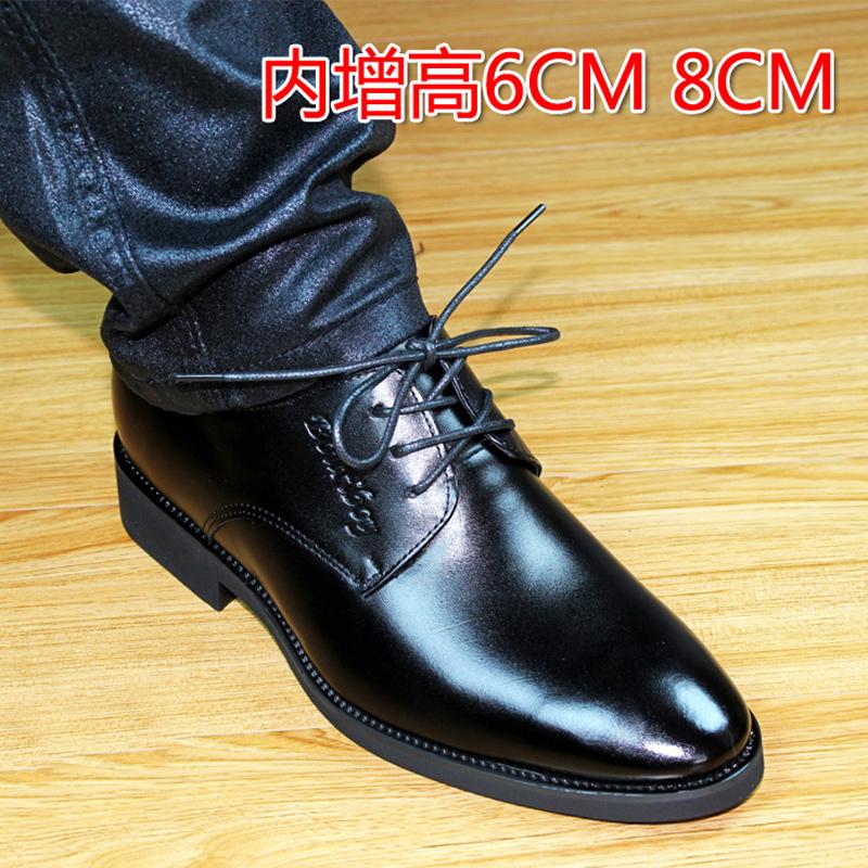 男士皮鞋真皮男鞋内增高6厘米8cm商务休闲鞋韩版尖头正装鞋子男潮