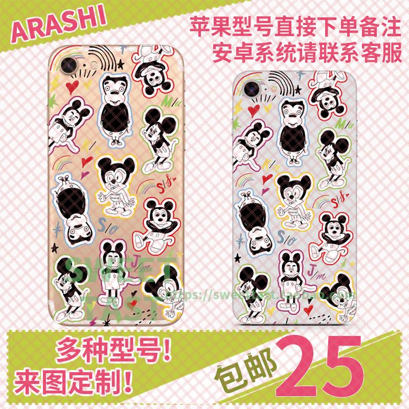 ARASHI嵐周辺携帯ケースミッキー5点のiPhone oppoファーウェイvivo小米