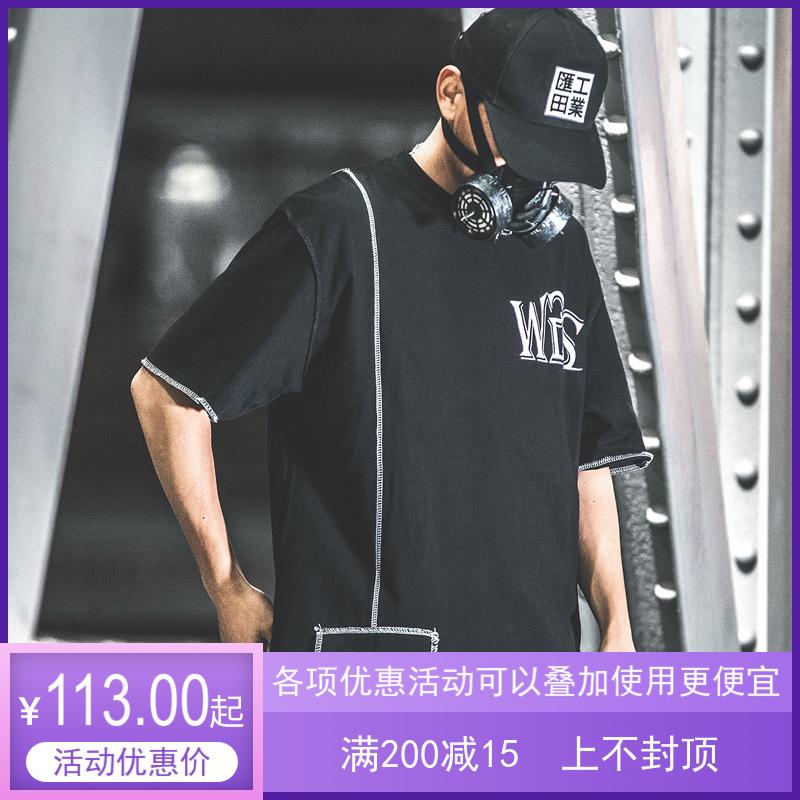 王木亘の新型夏のカットソー半袖Tシャツ男性のファッションブランドゆったり半袖ダーク機能風ポケット短いTシャツ男性