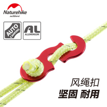 NH Outdoor S-type wind rope buckle 12 m tent wind rope s-shaped rope sliding adjustment plate bundled buckle