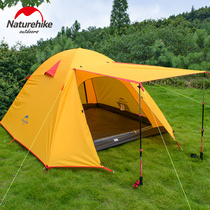 NH Outdoor tent field 3-4 people camping Rainproof family Camping aluminum rod windproof Waterproof tent Set