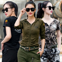 Outdoor new Hooded Army green long-sleeved T-shirt female Army fan skinny camouflage tactical Sailor Dance Clothing Top