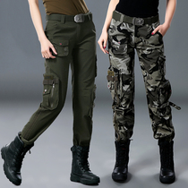 Outdoor camouflage pants Womens pocket overalls loose casual military training special Forces mens mountaineering tactics uniform pants