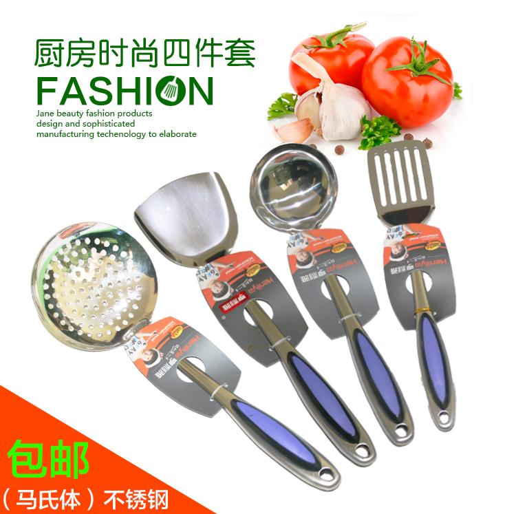 Кухонные принадлежности / Ножи Артикул 544940965437