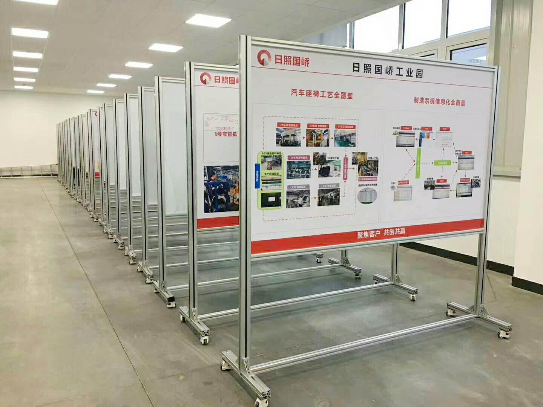 贝图车间移动看板铝合金移动展板生产管理宣传栏工厂看板定制