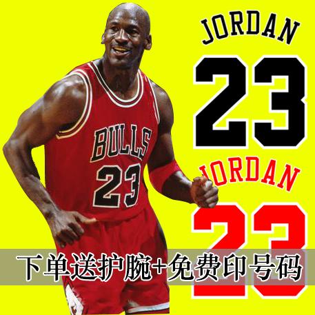 公牛队篮球服套装1号罗斯23号乔丹球衣男女儿童队服diy定制篮球衣