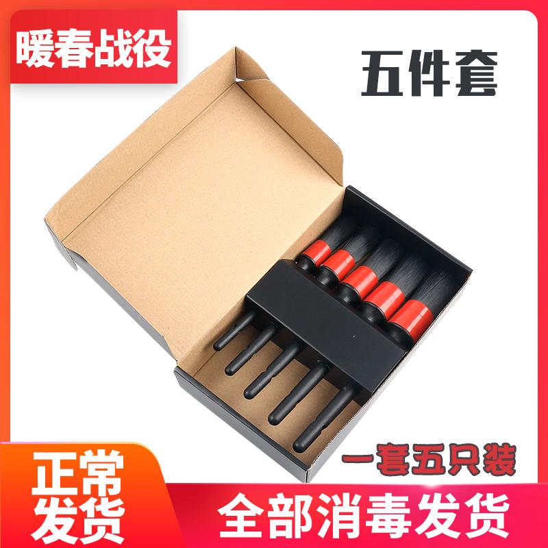 Инструменты для чистки автомобиля Артикул 599621177263