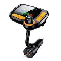 充电器USB盘汽车点烟器U音乐播放器多功能MP3纽曼车载蓝牙接收器