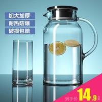 查看天喜冷水壶玻璃耐热高温家用凉白开水杯茶壶套装扎壶大容量凉水壶价格
