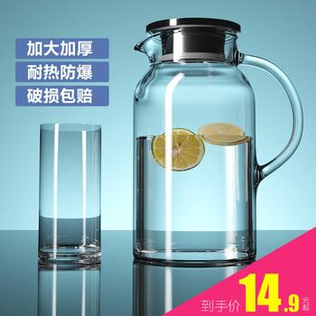 天喜玻璃耐热高温家用凉白开水杯
