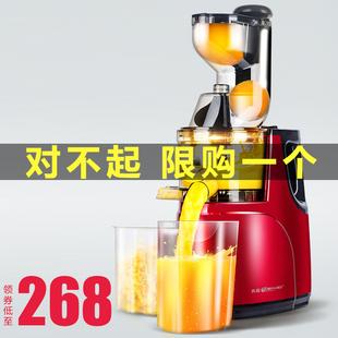 天喜榨汁机家用多功能全自动商用果汁渣分离炸水果蔬大口径原汁机图片