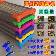 Кроватки и стульчики > Кроватки для детских садов.