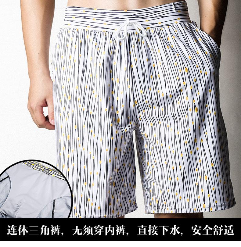 耐浪沙滩裤海边度假速干男士夏泳裤(非品牌)
