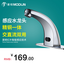Morton all copper Intelligent single cold induction faucet automatic infrared inductive hand sanitizer basin faucet
