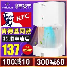 莫顿厕所烘手器烘干机卫生间商用烘手机全自动感应干手器吹干手机