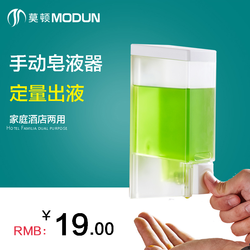 Не надо дейтон отели ванная комната настенный тип ручной исправлена глава дозатор жидкого мыла гель для душа бутылка для дозатор жидкого мыла мойте руки фармацевт