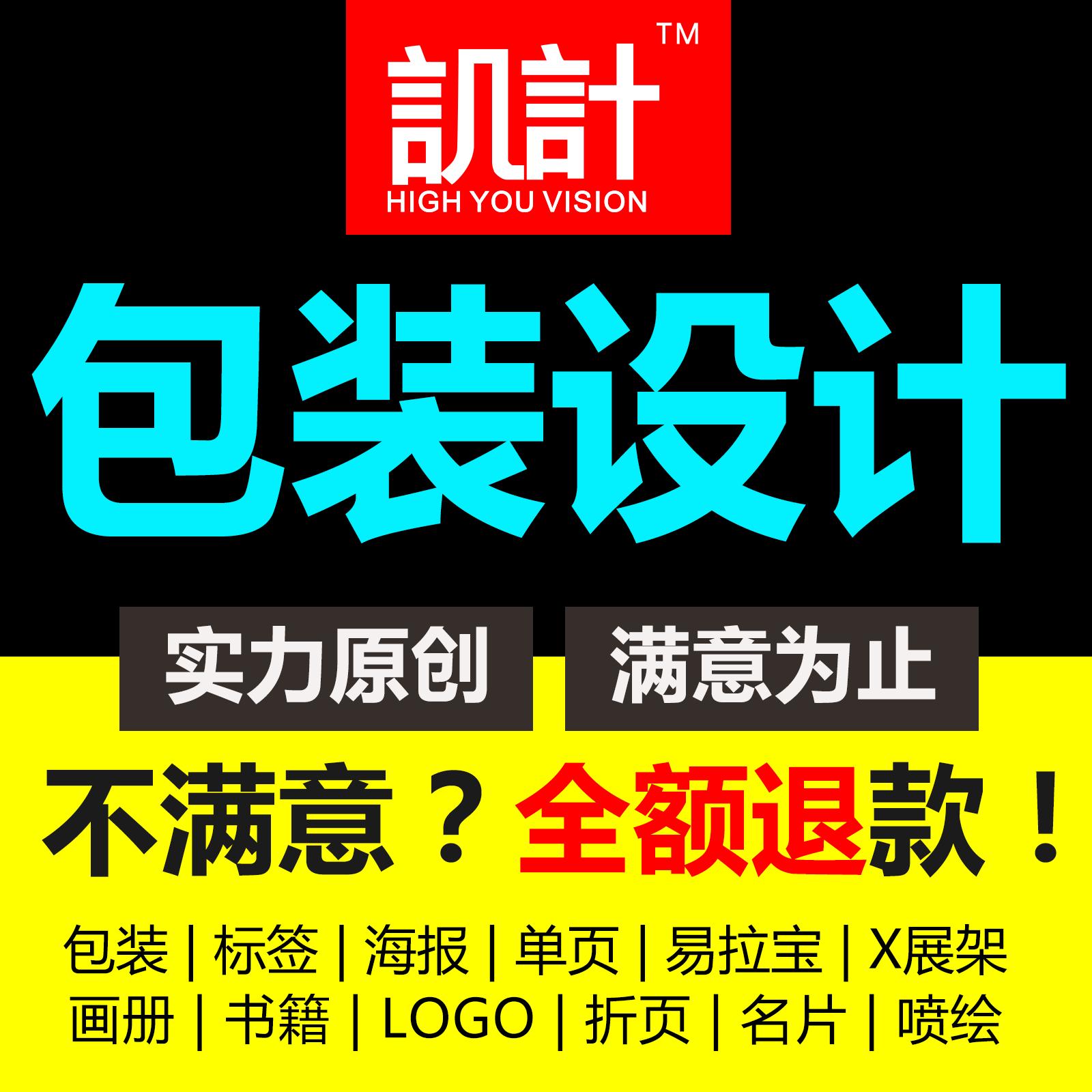 Питание пакет Косметическая упаковка цвет коробка пакет Закладка логотипа графического дизайна за пределами пакет Настройка продукта для картона