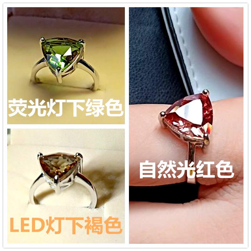 New simple Silver Plated Platinum rose gold platinum living Alexandrite chameleon inlaid female ring