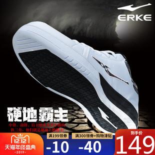 鸿星尔克篮球鞋男高帮鞋子冬季男鞋红星尔克球鞋旗舰官网运动鞋男
