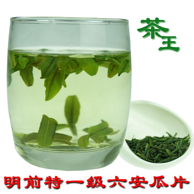 六安瓜片2018新茶 安徽特产明前特一级绿茶100g纯手工明前头采茶