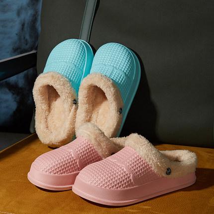 秋冬季棉拖鞋家居室内保暖厚底防滑毛绒情侣可拆卸防水防臭棉鞋