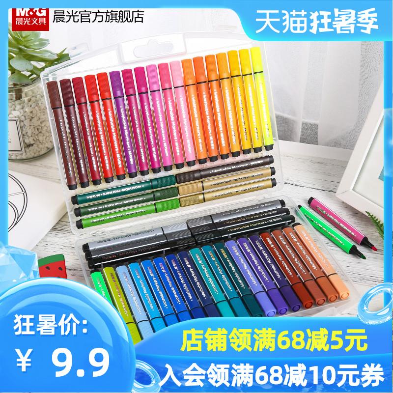 Фломастеры / Цветные ручки Артикул 541240477284