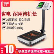 凯丰电子秤商用小型台秤100kg150kg公斤高精度称重电子称家用磅秤