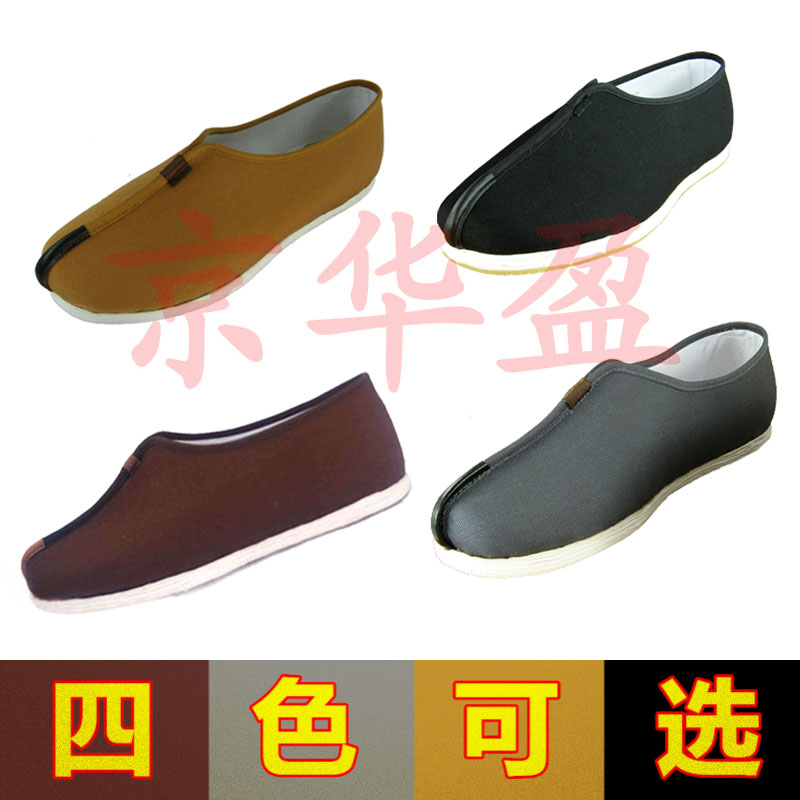 Package mail thousand layer bottom monk shoes mens shoes old Beijing cloth shoes womens single shoes handmade nun Buddhist arhat shoes genuine non slip