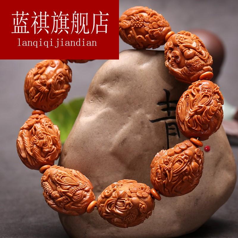 御德隆橄榄核手串 万寿无疆核雕手工雕刻九千岁寿星2.1大籽 男士