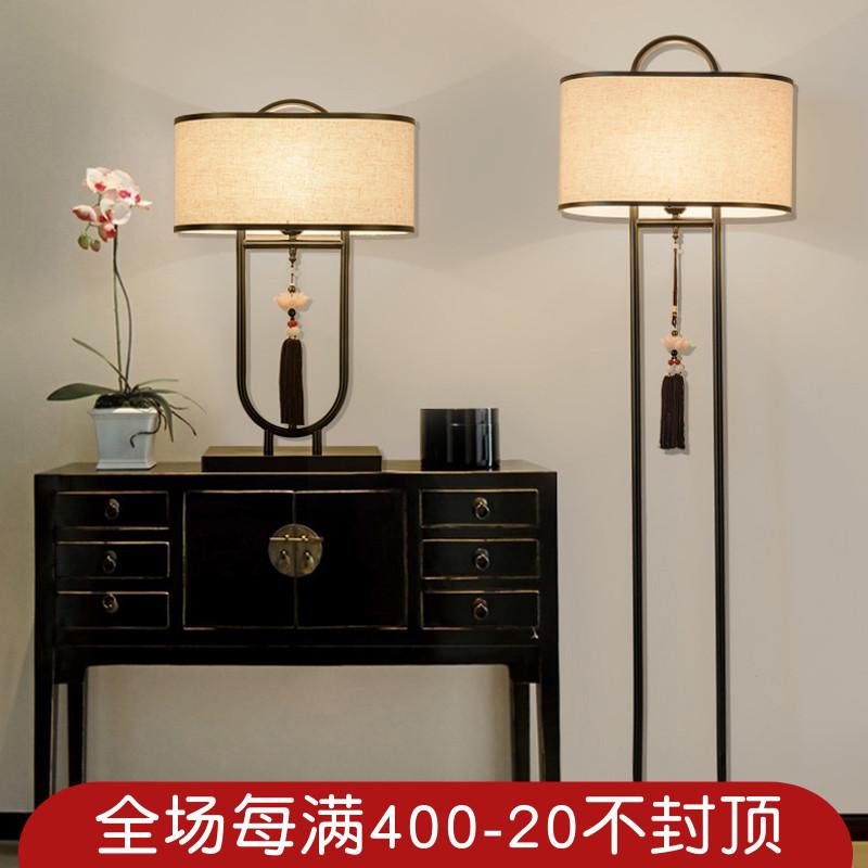 中国风仿古灯具客厅书房卧室床头台灯现代新中式简约落地灯沙发