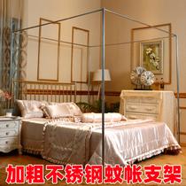加粗三开门宫廷不锈钢落地蚊帐支架杆1.2米1.5m1.8双人床家用加厚