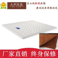 618 большое продвижение спец. предложение Промоциональный завод прямой Yufeng матрас мягкий коричневый в подарок товары верх дверь Коричневый коричневый коричневый 1,8 метра