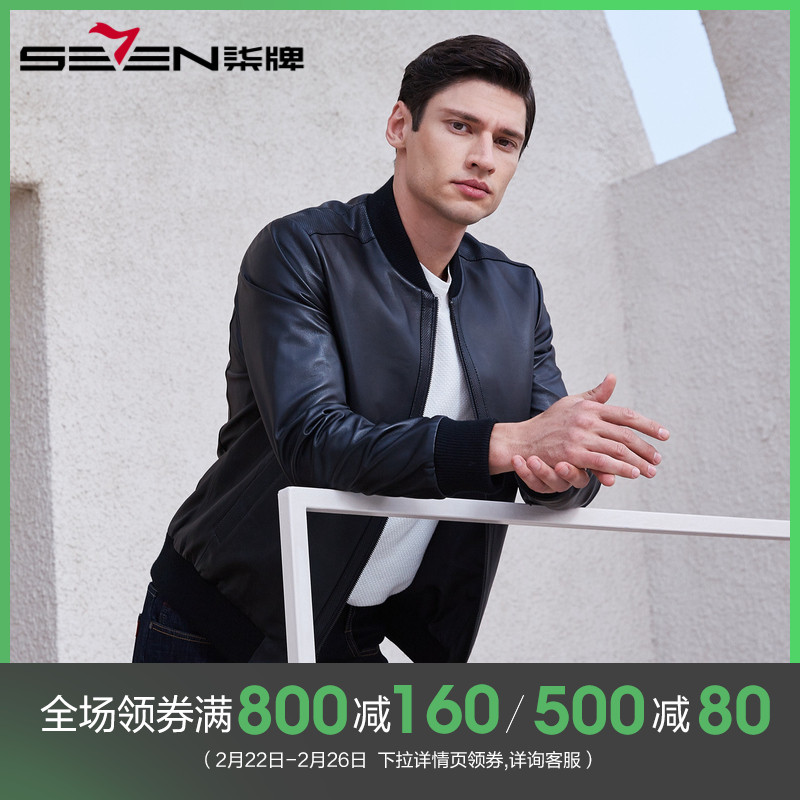 Seven brand men's leather jacket new fashion leather jacket casual business baseball collar leather