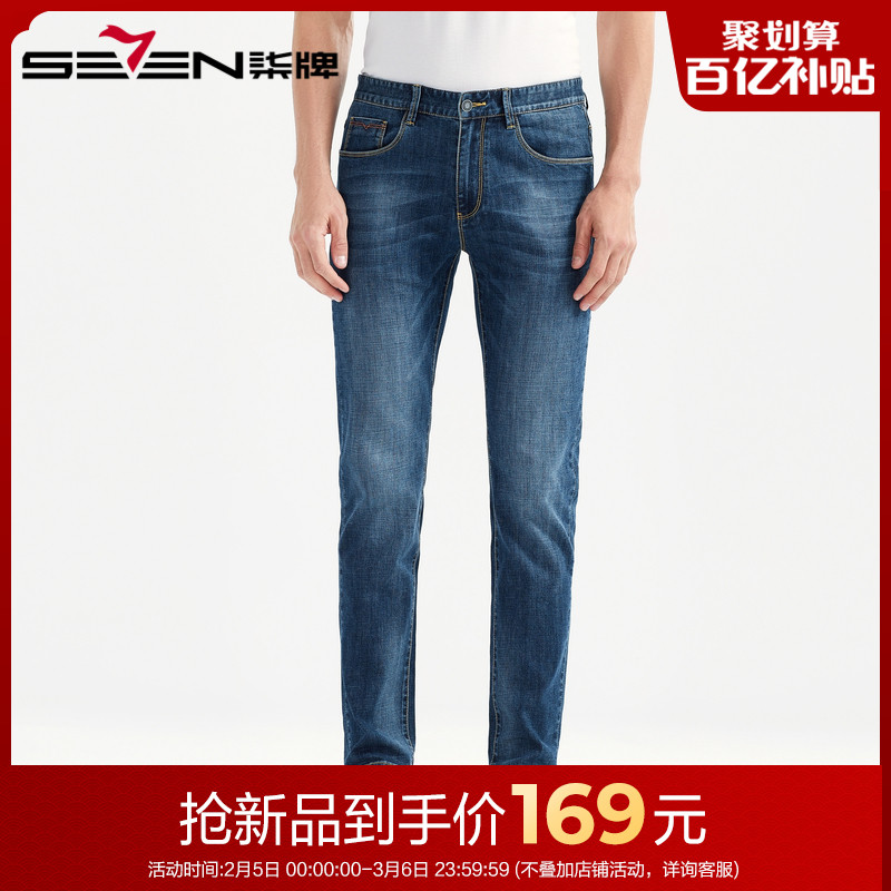Seven brand men's 2020 spring new jeans elastic casual men's trousers straight tube pants