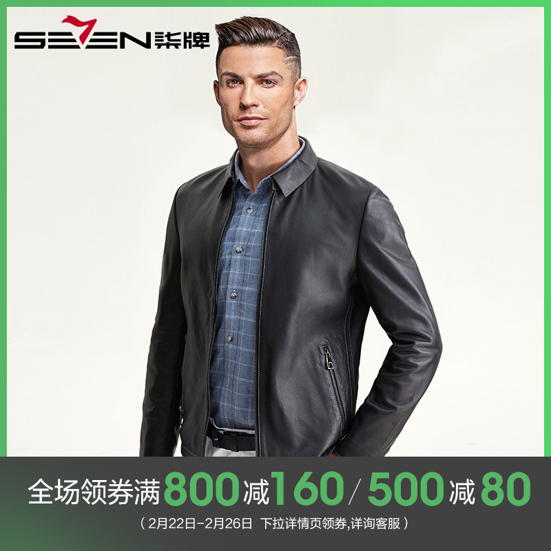 C Luotong seven brand men's leather business casual fashion coat thick soft comfortable new style