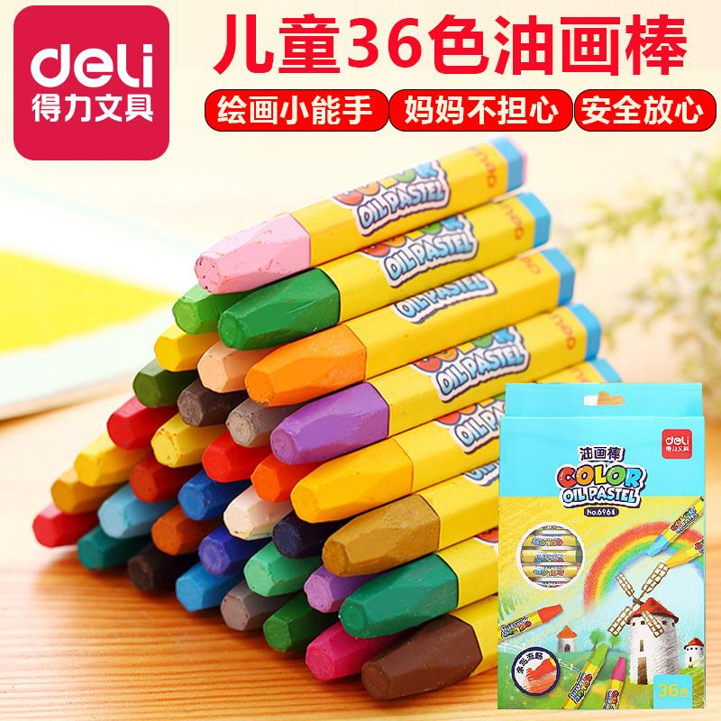 Компетентный живопись палка 36 цвет 24 живопись карандаш безопасность неядовитый ученик ребенок детский сад прекрасный техника цвет цветной карандаш