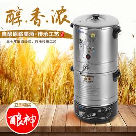 酿神家用全自动酿酒机小型白酒蒸馏设备提纯器制纯露葡萄酒烧酒锅